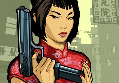 Лин (Ling)