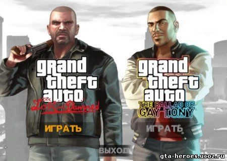 Русификатор на Grand Theft Auto IV: Episodes From Liberty City by ZoG
